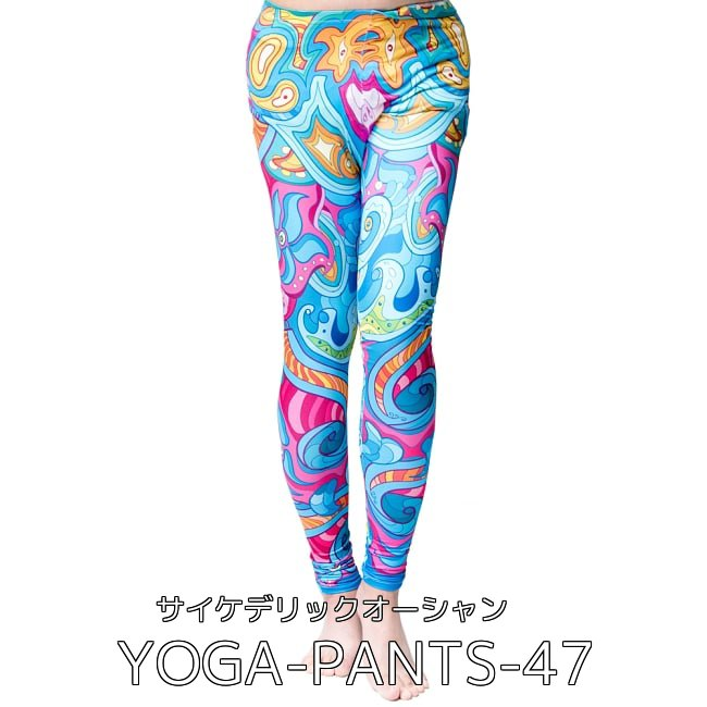 【お得!選べる3枚セット】フルグラフィック美脚ヨガレギンス 43 - フルグラフィック美脚ヨガレギンス サイケデリック&パーティー系 - サイケデリックオーシャン(YOGA-PANTS-47)の写真です