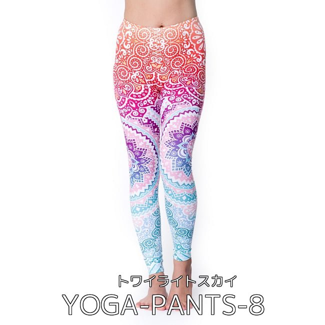 【お得!選べる3枚セット】フルグラフィック美脚ヨガレギンス 47 - フルグラフィック マンダラ美脚ヨガレギンス - トワイライトスカイ(YOGA-PANTS-8)の写真です