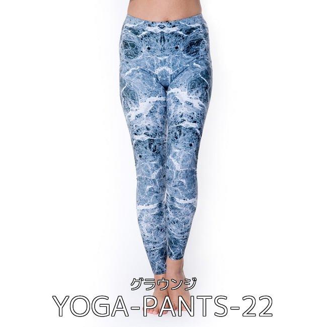 【お得!選べる3枚セット】フルグラフィック美脚ヨガレギンス マンダラ柄やナチュラル系など 5 - フルグラフィック マンダラ美脚ヨガレギンス - パステルピンク紫(YOGA-PANTS-15)の写真です