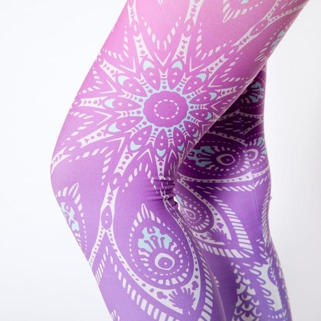 フルグラフィック マンダラ美脚ヨガレギンス - パステルピンク紫 6 - 肌触りの良い生地が使われています