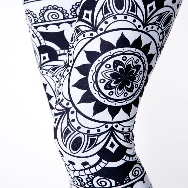 フルグラフィック マンダラ美脚ヨガレギンス - モノトーンマンダラ 6 - 肌触りの良い生地が使われています