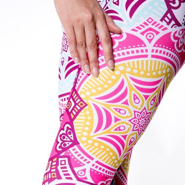フルグラフィック マンダラ美脚ヨガレギンス - ピンク系サイケデリックマンダラ 6 - 肌触りの良い生地が使われています