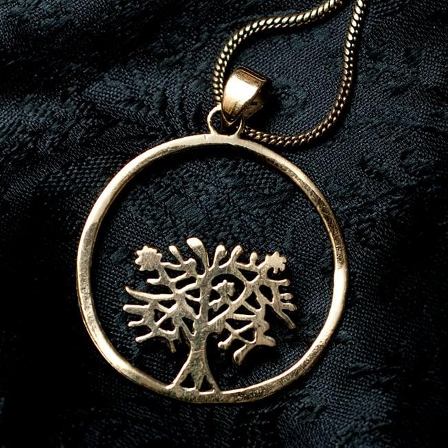 生命の木 Tree of Lifeペンダント【チェーン付】の写真