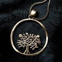生命の木 Tree of Lifeペンダント【チェーン付】の商品写真