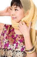 エスニック衣料のセール品:[日替わりセール品]パンジャビ・ドレス3点セット - ピンク