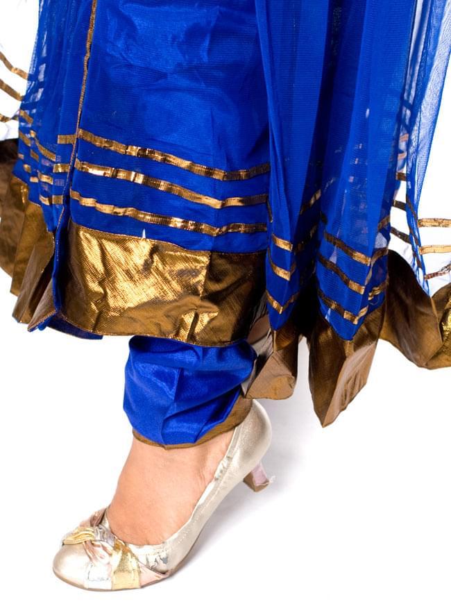 パンジャビ・ドレス3点セット - 青 6 - 足元はスッキリと細身のデザインです。