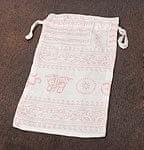 インドのラムナミポーチ -薄赤系