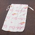インドのラムナミポーチ -ピンク系