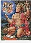 〔約30cm×約23.3cm〕インドのヒンドゥー神様ポスター - ハヌマーンの商品写真