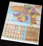 グジャラートの地図 - 教育ポス