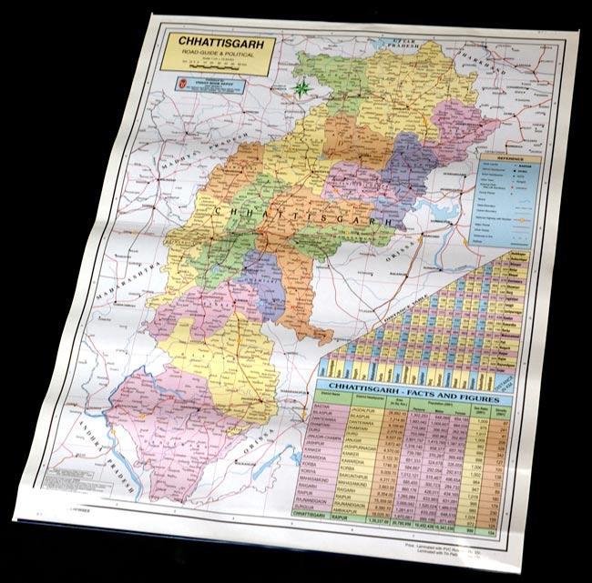 チャッティースガル州の地図 - 教育ポスターの写真