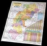 チャッティースガル州の地図 - 教育ポスター