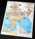 インドの地図(グジャラート語) - 教育ポスター