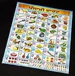 パンジャブ語のアルファベット - 教育ポスター