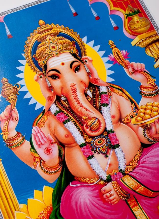 〔約35.5cm×約25.5cm〕インドのヒンドゥー神様ポスター - ガネーシャ 学問と商売の神様の写真2 - 拡大写真です。インドらしい綺麗な彩色が魅力です。