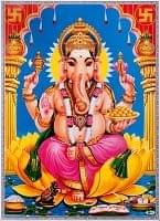 〔約35.5cm×約25.5cm〕インドのヒンドゥー神様ポスター - ガネーシャ 学問と商売の神様