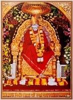 〔約35.5cm×約25.5cm〕インドのヒンドゥー神様ポスター - シルディ・サイ・ババ