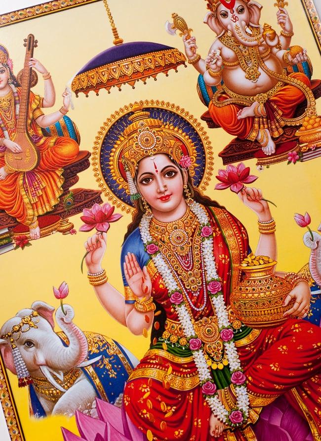 〔約39.2cm×約27.5cm〕インドのヒンドゥー神様ポスター - ラクシュミー・サラスヴァティ・ガネーシャ 2 - 拡大写真です。インドらしい綺麗な彩色が魅力です。