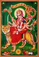 〔約39.2cm×約27.5cm〕インドのヒンドゥー神様ポスター - ドゥルガー 勝利の女神