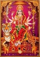 〔約37cm×約26cm〕インドのヒンドゥー神様ポスター - ドゥルガー 勝利の女神