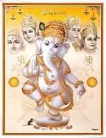 〔約40.5cm×約30.5cm〕輝くラメ入り・インドのヒンドゥー神様ポスター - ダンシングガネーシャ 学問と商売の神様
