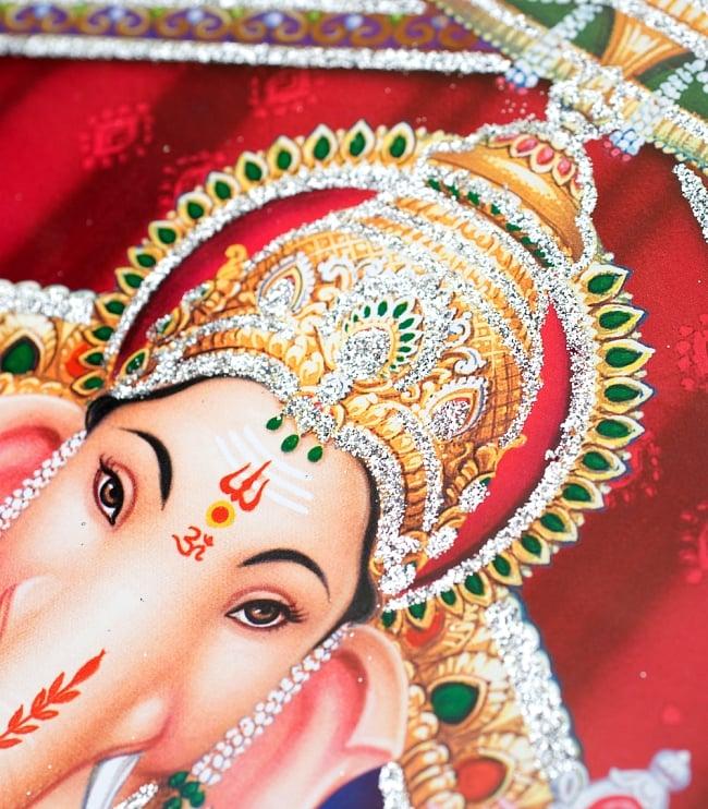 〔約40.5cm×約30.5cm〕輝くラメ入り・インドのヒンドゥー神様ポスター - ガネーシャ 学問と商売の神様 3 - 細かい部分までラメが施されています!