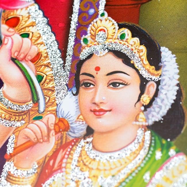 〔約40.5cm×約30.5cm〕輝くラメ入り・インドのヒンドゥー神様ポスター - ガネーシャ 学問と商売の神様 4 - とても美しいです!