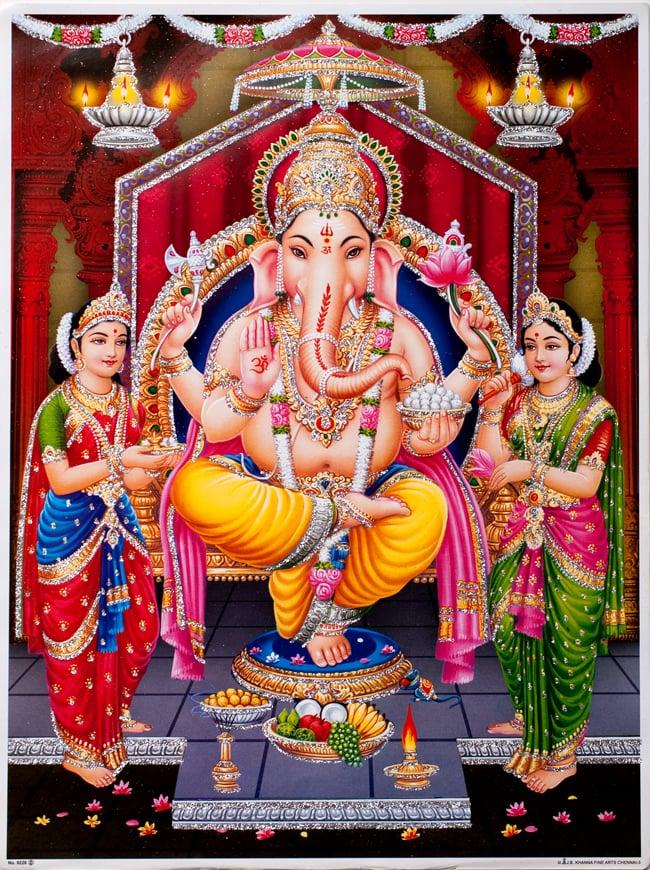 〔約40.5cm×約30.5cm〕輝くラメ入り・インドのヒンドゥー神様ポスター - ガネーシャ 学問と商売の神様の写真