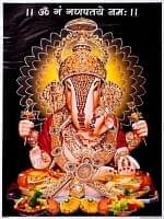 〔約40.5cm×約30.5cm〕輝くラメ入り・インドのヒンドゥー神様ポスター - ガネーシャ 学問と商売の神様