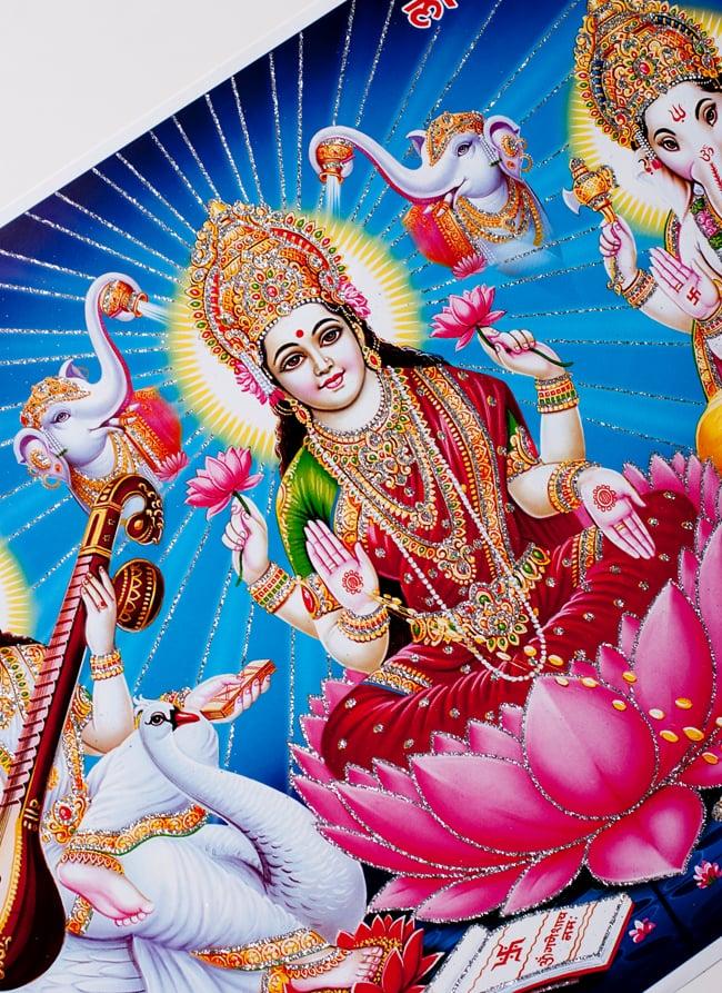 〔約40.5cm×約30.5cm〕輝くラメ入り・インドのヒンドゥー神様ポスター - ラクシュミー・サラスヴァティ・ガネーシャ 2 - 拡大写真です。こちらのポスターで特徴的なのが金色やシルバーのラメです。光の角度でラメが綺麗に輝きます。