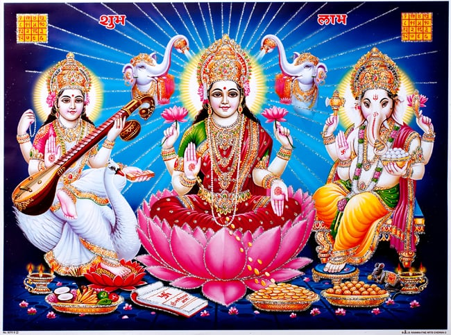 〔約40.5cm×約30.5cm〕輝くラメ入り・インドのヒンドゥー神様ポスター - ラクシュミー・サラスヴァティ・ガネーシャの写真