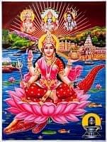 〔約40.5cm×約30.5cm〕輝くラメ入り・インドのヒンドゥー神様ポスター - 女神ガンガー
