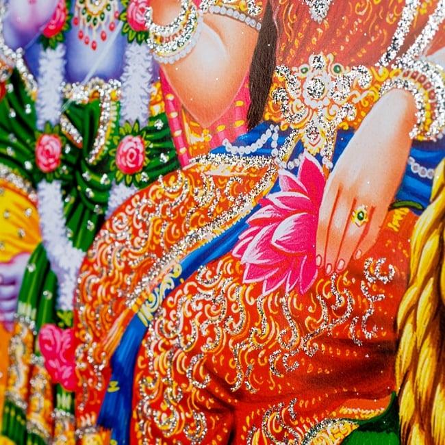 〔約40.5cm×約30.5cm〕輝くラメ入り・インドのヒンドゥー神様ポスター - ラーマヤナ 4 - 細かい所までキラキラしています