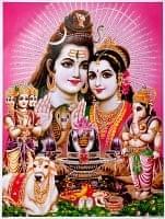 〔約40.5cm×約30.5cm〕輝くラメ入り・インドのヒンドゥー神様ポスター - シヴァファミリー