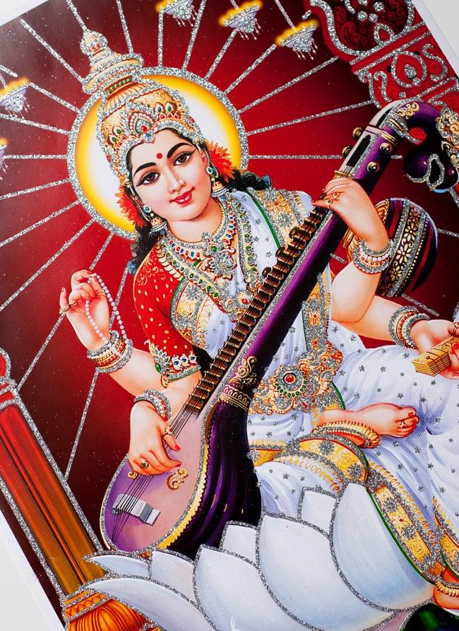 〔約40.5cm×約30.5cm〕輝くラメ入り・インドのヒンドゥー神様ポスター - サラスヴァティ 音楽の神様 2 - 拡大写真です。こちらのポスターで特徴的なのが金色やシルバーのラメです。光の角度でラメが綺麗に輝きます。