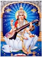 〔約40.5cm×約30.5cm〕輝くラメ入り・インドのヒンドゥー神様ポスター - サラスヴァティ 音楽の神様