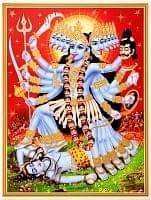 〔約40.5cm×約30.5cm〕輝くラメ入り・インドのヒンドゥー神様ポスター - カーリー