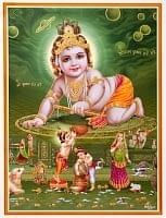 〔約40.5cm×約30.5cm〕輝くラメ入り・インドのヒンドゥー神様ポスター - ベイビークリシュナ