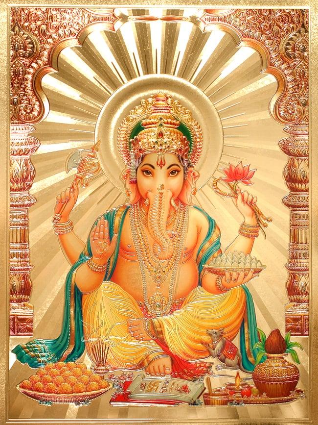 〔約40cm×約30cm〕インドのヒンドゥー神様ゴールドポスター - ガネーシャ 学問と商売の神様の写真