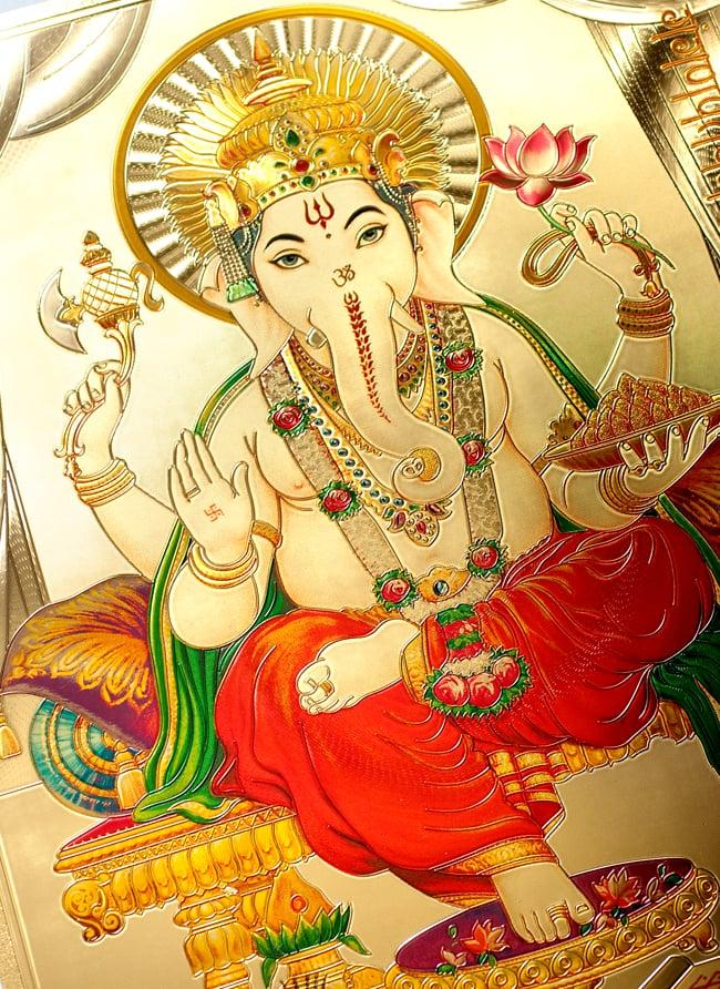 〔約40cm×約30cm〕インドのヒンドゥー神様ゴールドポスター - ガネーシャ 学問と商売の神様 2 - 金色ベースなので通常のポスターとは一線を画する光沢感。見ていると引き込まれます。