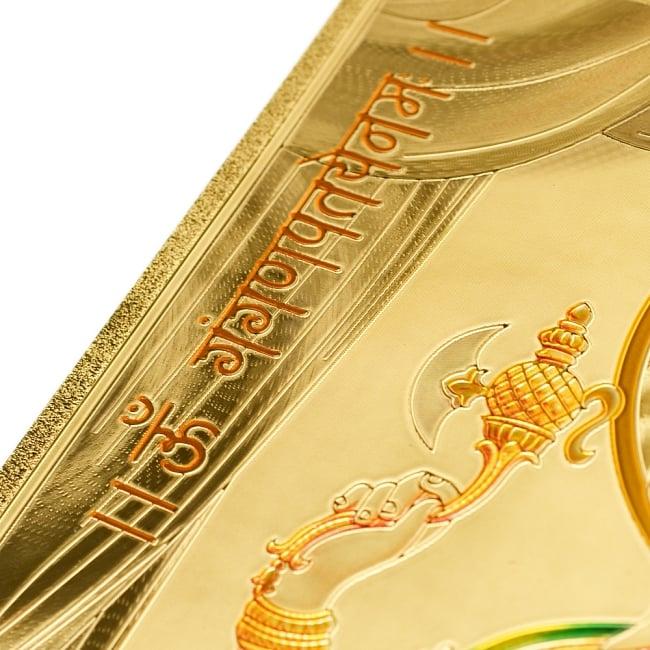 〔約40cm×約30cm〕インドのヒンドゥー神様ゴールドポスター - ガネーシャ 学問と商売の神様 4 - 黄金に輝いてとても美しいです