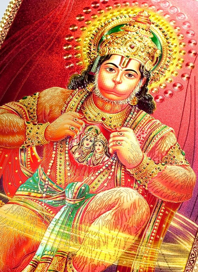 〔約40cm×約30cm〕インドのヒンドゥー神様ゴールドポスター - ハヌマーン 猿族の王子様 2 - 拡大写真です。金色ベースなので通常のポスターとは一線を画する光沢感。見ていると引き込まれます。
