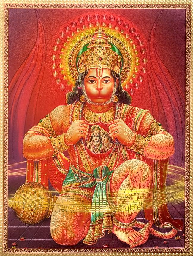 〔約40cm×約30cm〕インドのヒンドゥー神様ゴールドポスター - ハヌマーン 猿族の王子様の写真