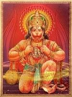 〔約40cm×約30cm〕インドのヒンドゥー神様ゴールドポスター - ハヌマーン 猿族の王子様の商品写真