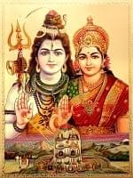 〔約40cm×約30cm〕インドのヒンドゥー神様ゴールドポスター - シヴァとパールヴァティー