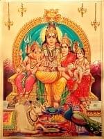 〔約40cm×約30cm〕インドのヒンドゥー神様ゴールドポスター - シヴァファミリー
