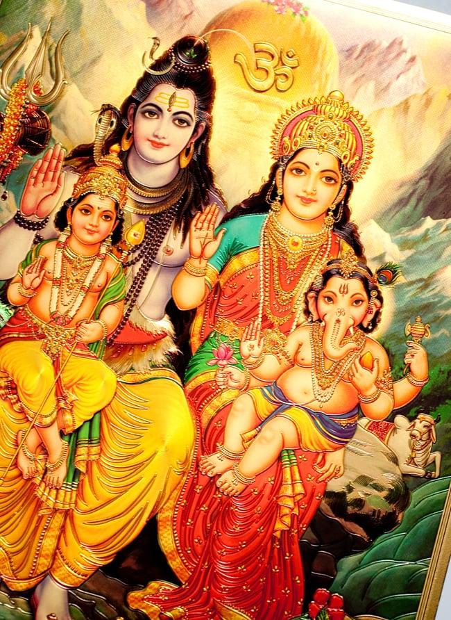 〔約40cm×約30cm〕インドのヒンドゥー神様ゴールドポスター - シヴァファミリー 2 - 拡大写真です。金色ベースなので通常のポスターとは一線を画する光沢感。見ていると引き込まれます。