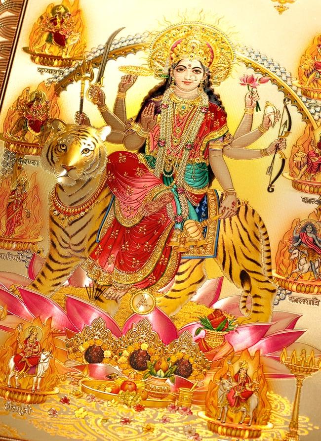 〔約40cm×約30cm〕インドのヒンドゥー神様ゴールドポスター - ドゥルガー 勝利の女神 2 - 拡大写真です。金色ベースなので通常のポスターとは一線を画する光沢感。見ていると引き込まれます。