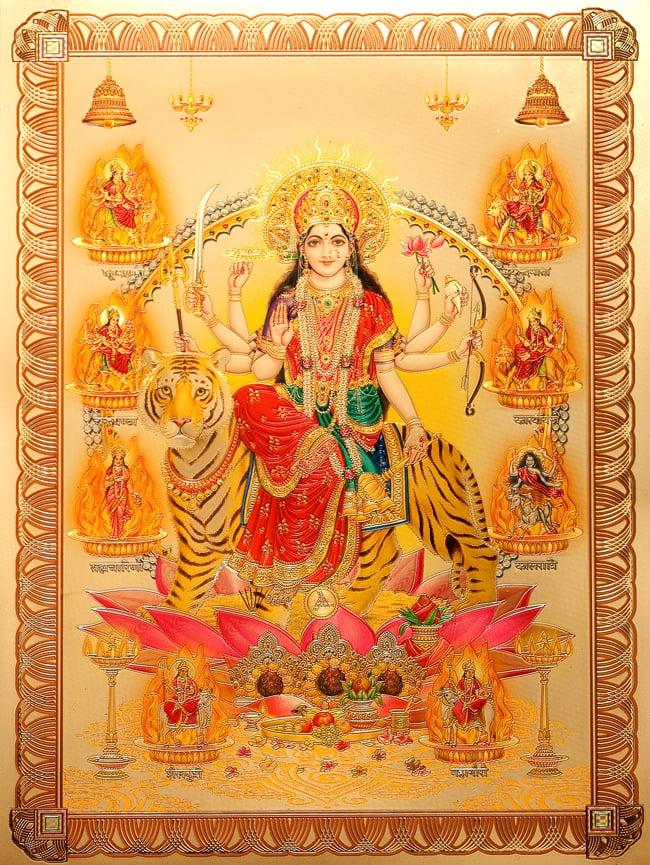 〔約40cm×約30cm〕インドのヒンドゥー神様ゴールドポスター - ドゥルガー 勝利の女神の写真