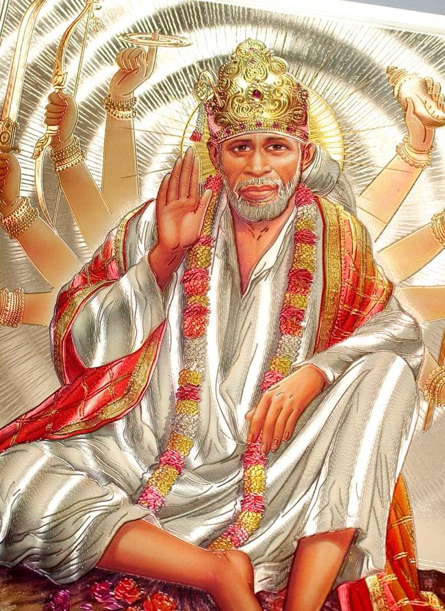 〔約40cm×約30cm〕インドのヒンドゥー神様ゴールドポスター - シルディ・サイ・ババ 2 - 拡大写真です。金色ベースなので通常のポスターとは一線を画する光沢感。見ていると引き込まれます。